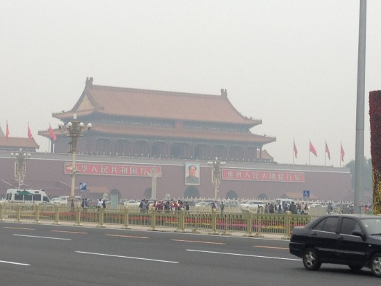 Air Pollution in Beijing 2013